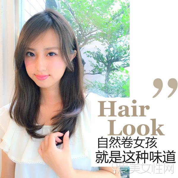 自然卷女生們適合這些好看的髮型 - 每日頭條