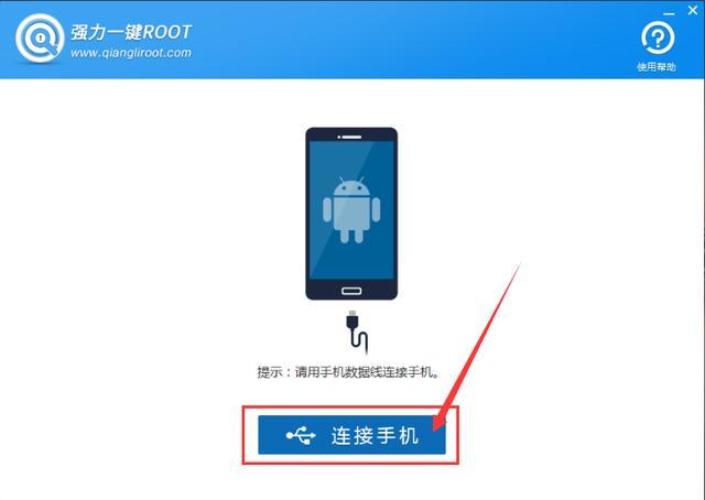 小米6如何開啟手機的ROOT權限?安卓機一鍵獲取ROOT權限 - 每日頭條