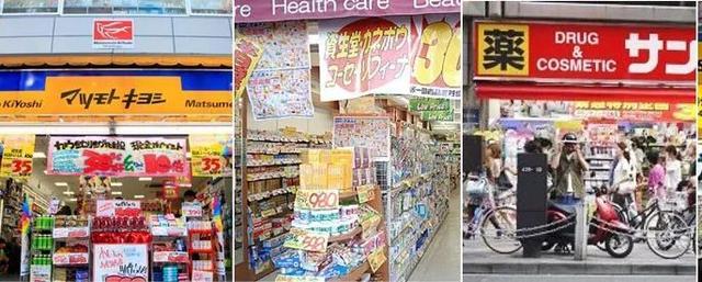 去日本買什麼回來最劃算? - 每日頭條