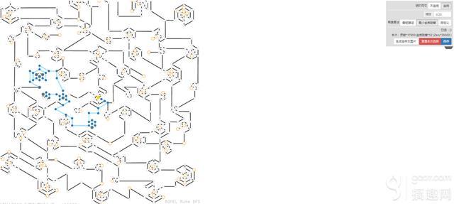 仙境傳說ro手遊 商人/鐵匠怎麼培養 鐵匠培養攻略 (素質/ 技能 / 星盤 配點)