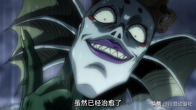 一拳超人:深海王實力能夠躋身龍級嗎?傑諾斯:我不答應 - 每日頭條