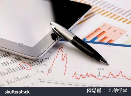 如何認識會計科目。看懂財務報表! - 每日頭條