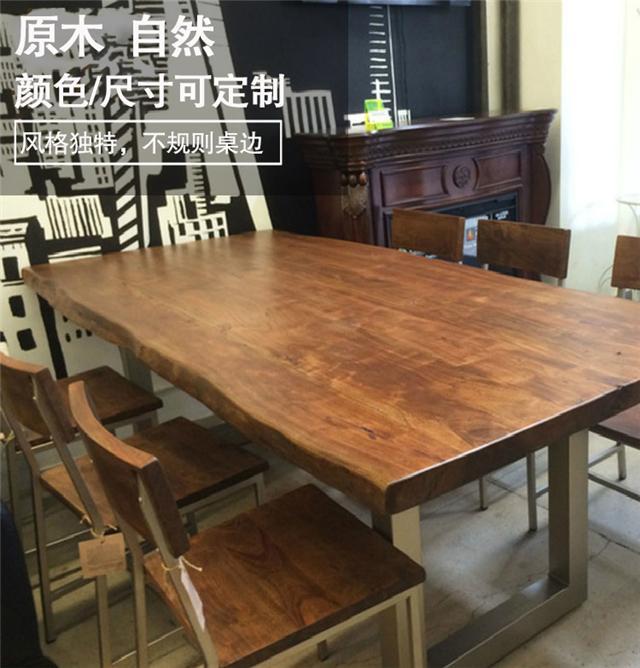 retro kitchen table beadboard island 美式鄉村loft復古實木餐桌椅組合 鐵藝西餐桌 每日頭條 每一件loft的質感和特質都是 翻模 拋光 打磨 鍍鋅無數道手做工序下來 這不是量產化的流水線工藝品 如果您是喜愛工業復古 類產品的人 相信就能認同這獨特的魅力