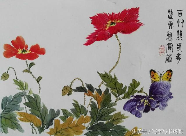 怎麼在花草上畫蝴蝶蜜蜂蜻蜓。這17幅範例告訴你 - 每日頭條