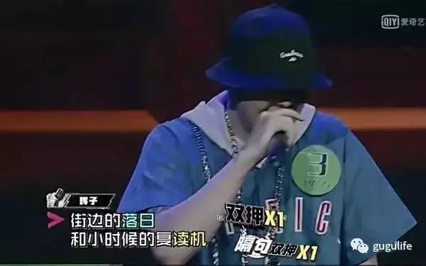 看「中國有嘻哈」的時候還傻傻的不知道裡面名詞什麼意思嗎 - 每日頭條