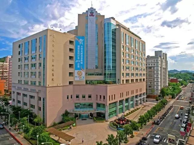 「簡訊」臺承業醫與臺北醫大附設醫院簽署質子治療設備合約 - 每日頭條