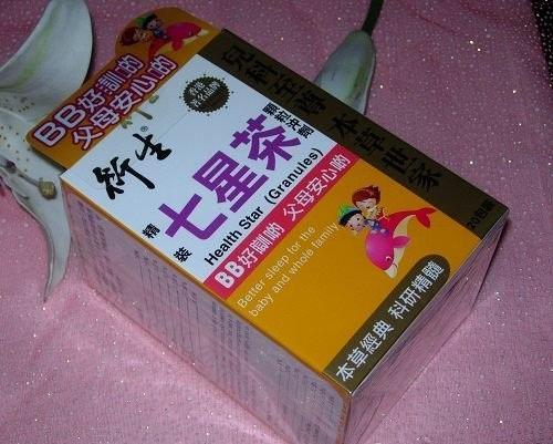 香港買藥去哪裡?最全香港常見藥物購買攻略 - 每日頭條