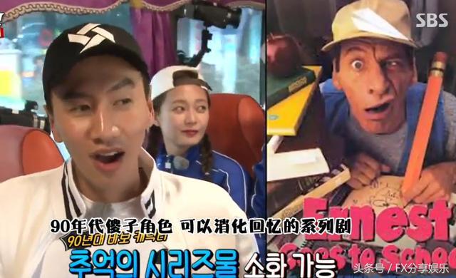 韓國Running man成員。低調的富二代。李光洙李多熙有點曖昧哦! - 每日頭條