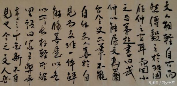 就憑曹魏文帝的才學,在當今拿個文學類博士學位那是很輕鬆的事 - 每日頭條