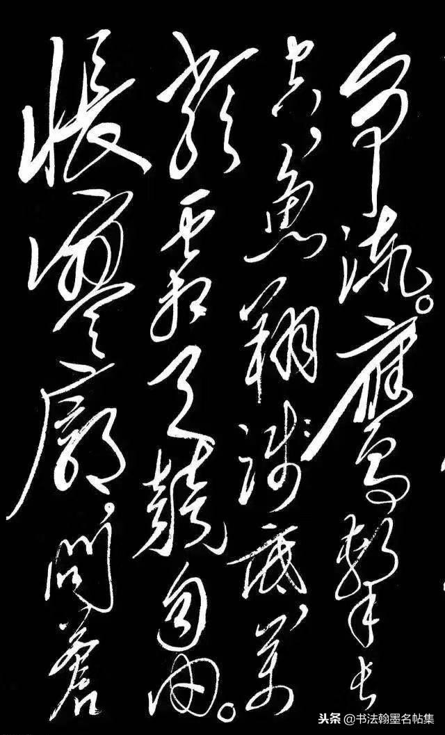 太震撼了!毛澤東書法氣吞山河 - 每日頭條