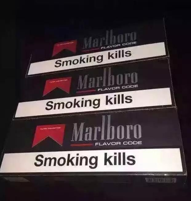 2017最熱門的幾款爆珠香菸。你嘗過幾種! - 每日頭條