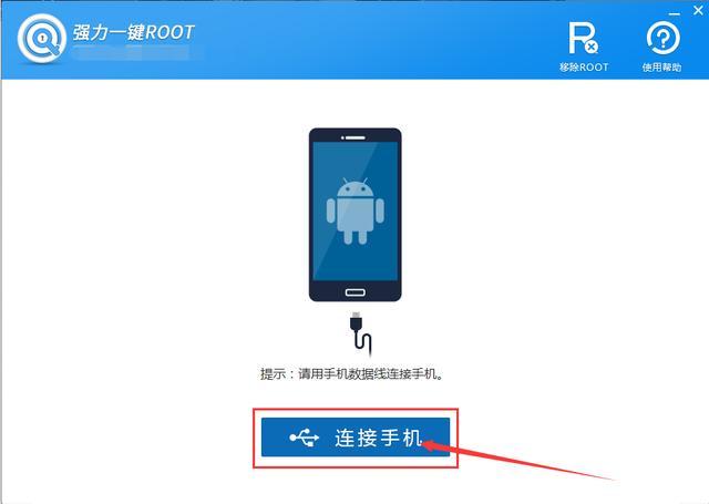 小米手機怎麼獲取ROOT權限?小米手機ROOT方法 - 每日頭條
