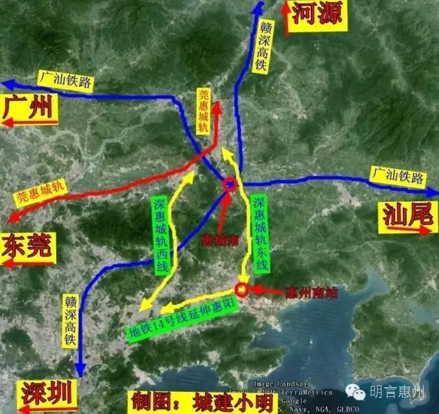 惠州地鐵,城軌交通建設最全時間表,建議收藏 - 每日頭條