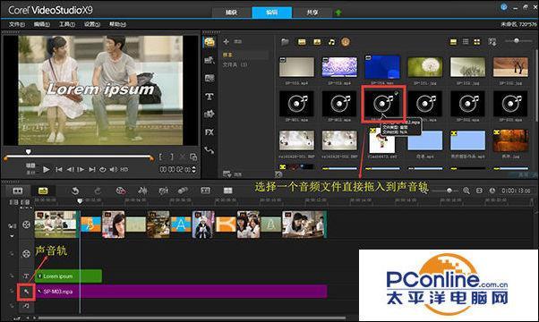 視頻剪輯教程:會聲會影如何製作視頻影片? - 每日頭條