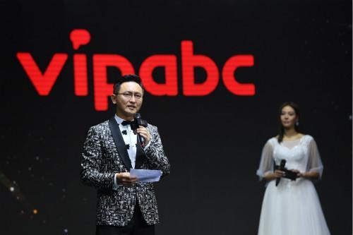眾星璀璨 vipabc2016中國環球小姐點亮上海之夜 - 每日頭條