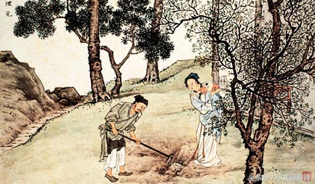 夫妻狠心埋兒子,卻意外發現黃金——《二十四孝》之「埋兒奉母」 - 每日頭條
