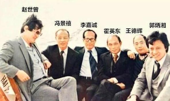 「香港第一玩家」趙世曾的浪蕩情史,和背後的一萬個女友 - 每日頭條
