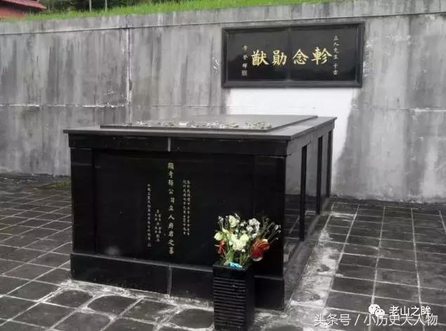 實拍孫立人將軍的墓地,遺願只有8字,與蔣介石的截然不同 - 每日頭條