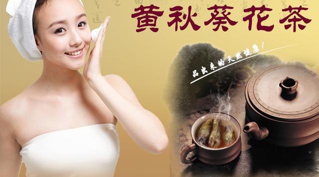 幸福女神節美麗由你——黃秋葵花茶給你美麗健康 - 每日頭條