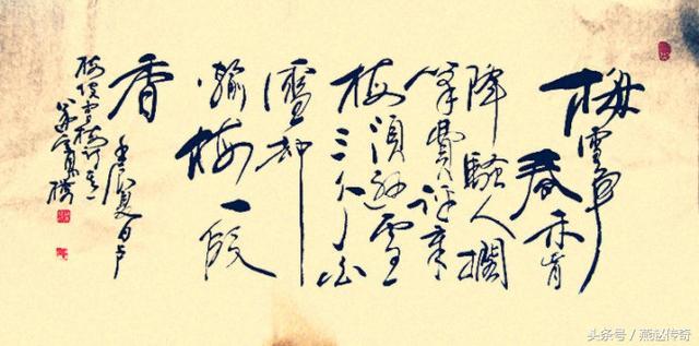 剖析中國古代詩歌形式與特點 - 每日頭條