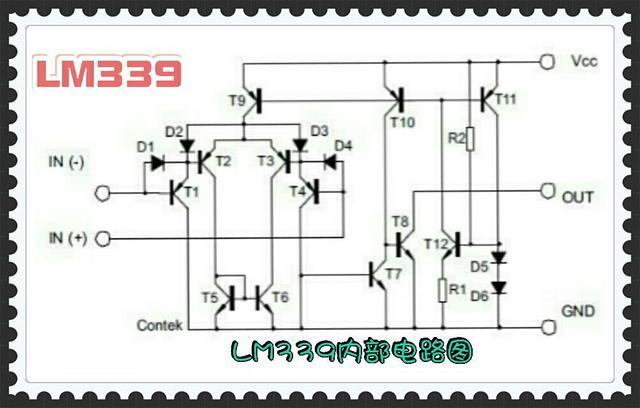 IC應用入門——學會使用LM339四電壓比較器 - 每日頭條