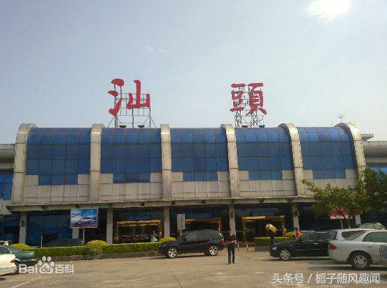 廣東省的13座飛機場一覽 - 每日頭條