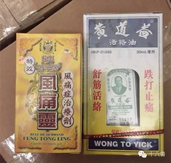 在香港。我剁手都會買這幾樣東西 - 每日頭條