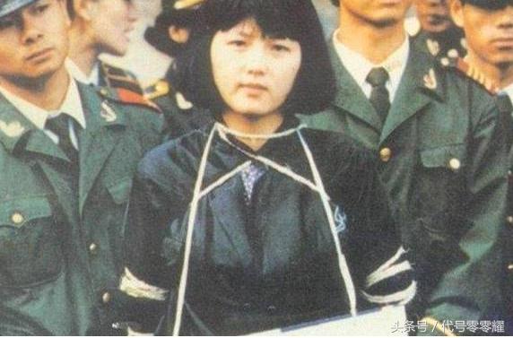 因吸毒而被槍斃的——中國美女 - 每日頭條