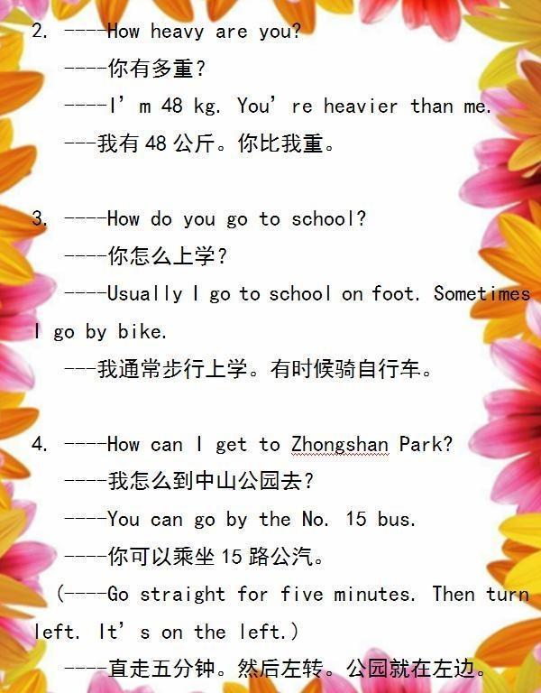 小學老資歷教師說:只要抓住這30個重點句型!孩子英語隨便都100+ - 每日頭條