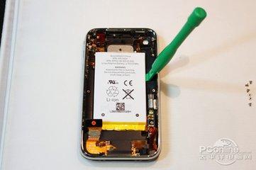手機電量剩多少充電最好 - 每日頭條