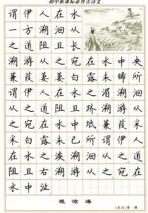 楷書鋼筆書法字體圖片大全 - 每日頭條