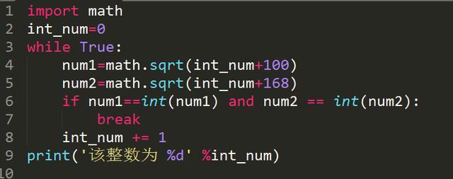 20道Python練習題。考驗你對Python熟練度。這些你都會了嗎? - 每日頭條