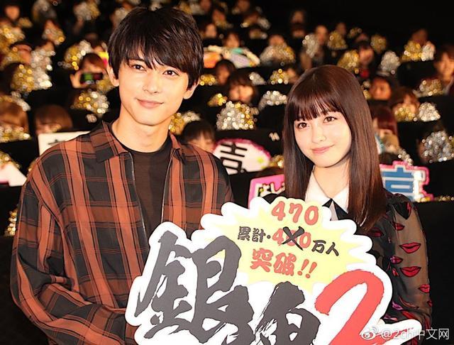 日本網民吐槽橋本環奈:從「千年一遇的美少女」變成「兩年一遇」 - 每日頭條