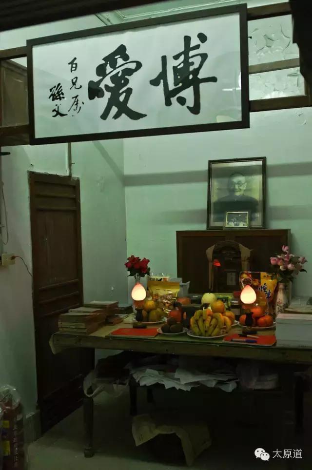2018年春節尋訪臺北閻錫山故居及墓園 - 每日頭條