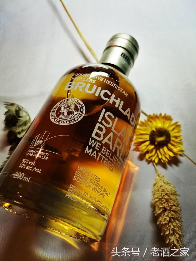 為何威士忌酒瓶容量一般為700ml而不是750ml? - 每日頭條