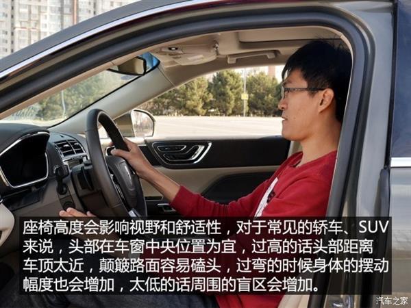 終於明白了 汽車座椅/方向盤這麼調最舒服 - 每日頭條