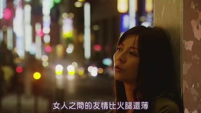 日語中有關愛情的經典語錄:因為太喜歡你了。所以好辛苦 - 每日頭條