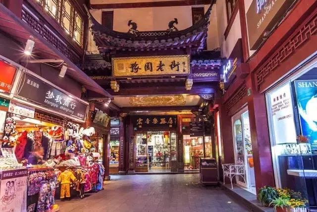 教你100塊吃遍上海城隍廟超級攻略 - 每日頭條