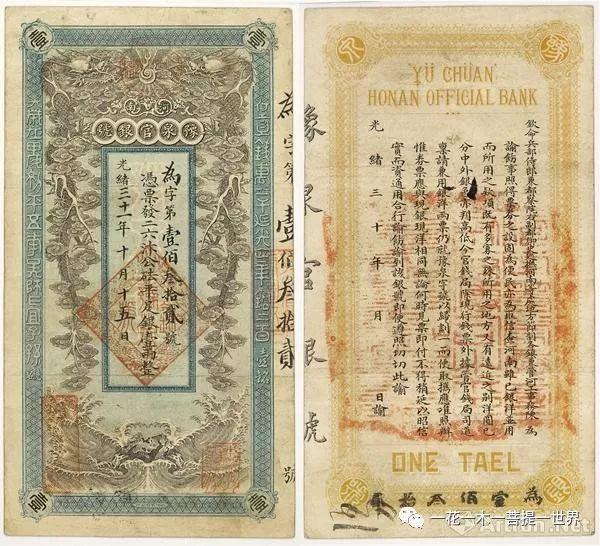 北京2017秋拍發布 錢幣郵品專場珍品迭出,精品錢幣一睹為快! - 每日頭條