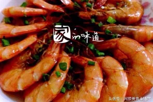 最受歡迎的家常紅燒大蝦做法。烹飪技巧很關鍵 - 每日頭條