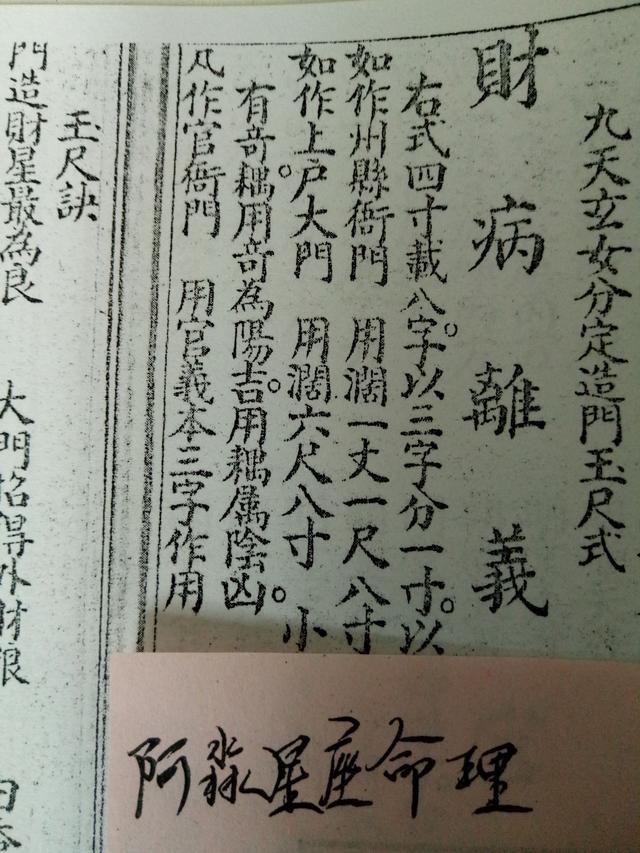 中華神數:「三個漢字斷一生」奉上!只需你隨意寫下三個漢字 - 每日頭條