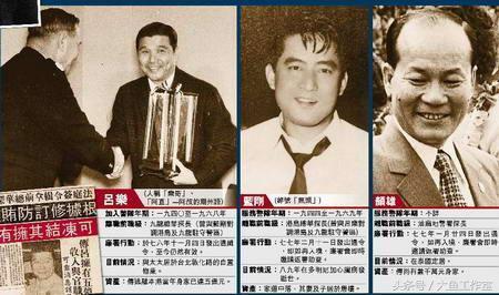 5060年代叱吒香港的「四大華人探長」 - 每日頭條