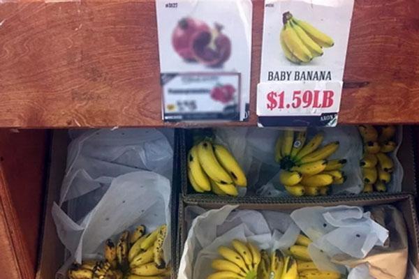 香蕉和棗一起吃為什麼會臭 香蕉和棗一起吃會怎麼樣 - 每日頭條