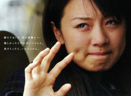 經典虐心勵志日劇:一公升的眼淚。何止?簡直淚流成河! - 每日頭條