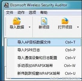 WIFI 密碼破解教程 - 每日頭條