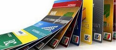 各個銀行信用卡那麼多。應該申請哪一張?這幾個方面幫你解決! - 每日頭條