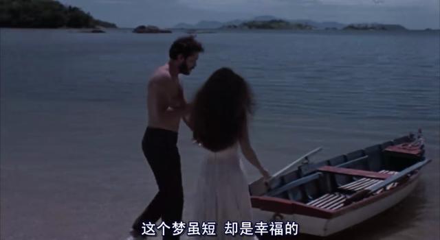 《蜘蛛女之吻》:這部悲傷的同志電影浪漫得要死! - 每日頭條