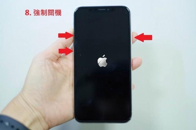 拿到iPhone X後要學會這10個操作技巧 - 每日頭條