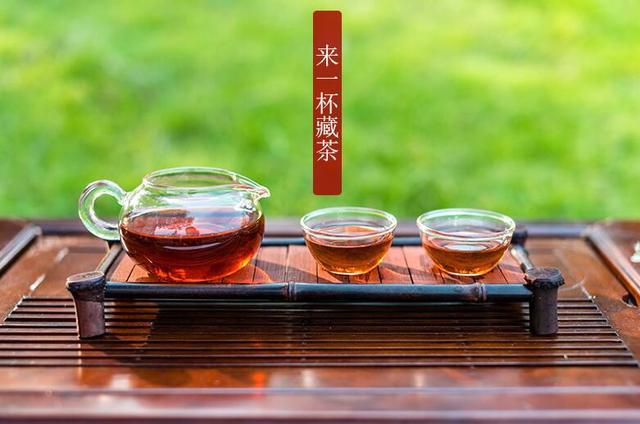 澤南世家帶你走進神秘的藏茶,藏茶的6大保健功效~ - 每日頭條