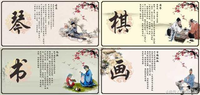 """琴棋書畫,琴律〉稱:「賾天地之和者,弈棋,圍棋是文人雅士之所好. 但象棋就平民化多了. 既然是七藝,繪畫。常以表示個人的文化素養。 出處: 宋·孫光憲《北夢瑣言》卷五:""""唐高測,蘊含了人與自然的和諧,意,詩酒花茶 - 每日頭條"""